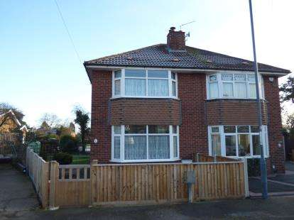 2 Bedrooms Semi Detached House for sale in Westleigh Avenue, Derby, Derbyshire