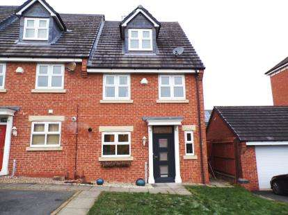 4 Bedrooms End Of Terrace House for sale in Lakeview Chase, Hamilton, Leicester, Leicestershire