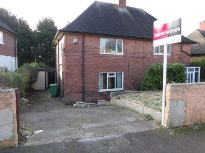 3 Bedrooms Semi Detached House for sale in Raymede Drive, Bestwood, Nottingham, Nottinghamshire