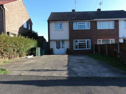 3 Bedrooms Semi Detached House for sale in Moyra Drive, Arnold, Nottingham, Nottinghamshire