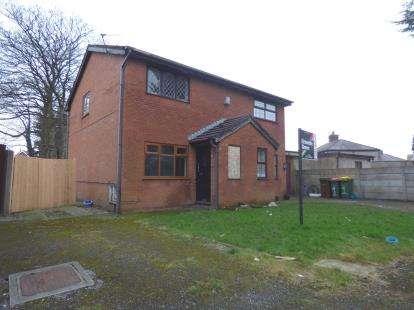 2 Bedrooms Semi Detached House for sale in Belmont Close, Ribbleton, Preston, Lancashire, PR2