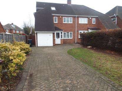 4 Bedrooms Semi Detached House for sale in Hobs Moat Road, Olton, Solihull, West Midlands