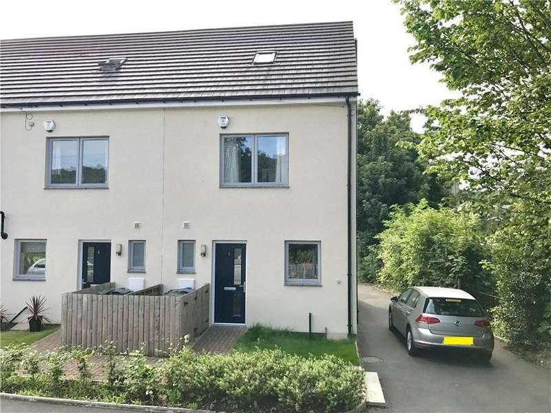 3 Bedrooms End Of Terrace House for sale in Salts View, Baildon, West Yorkshire