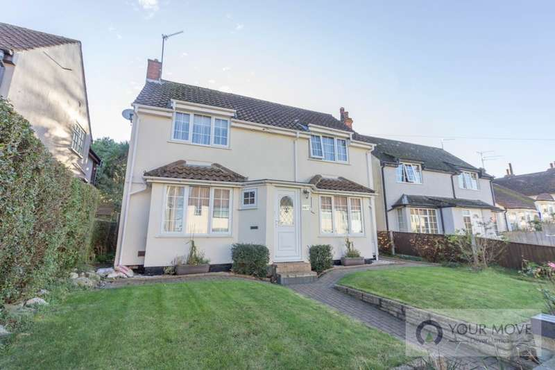 5 Bedrooms Detached House for sale in Carlton Road, Lowestoft, NR33