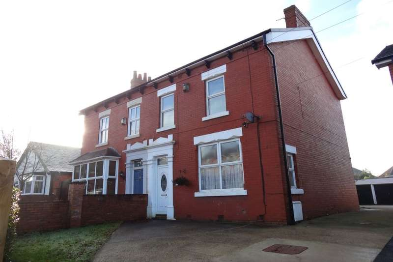 4 Bedrooms Semi Detached House for sale in Cromwell Road, Ribbleton, Preston, PR2
