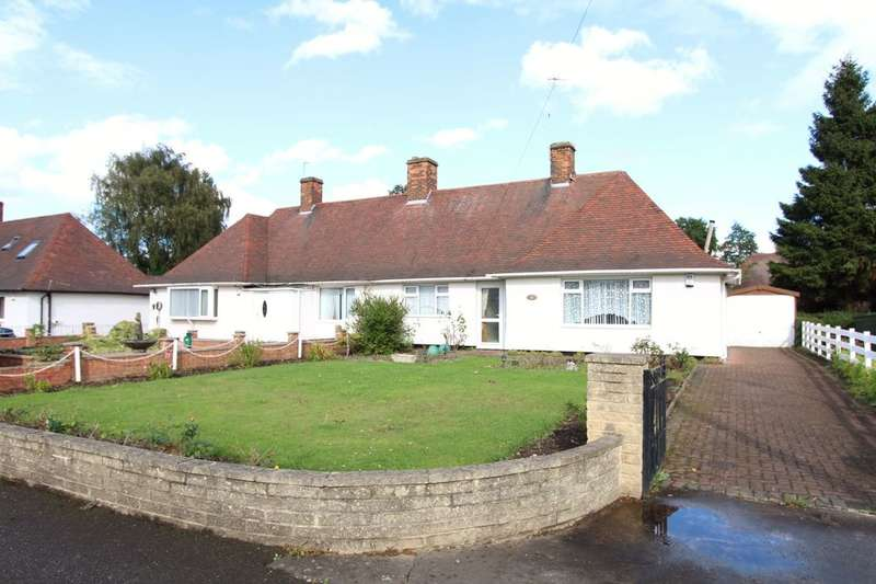 2 Bedrooms Semi Detached Bungalow for sale in Calver Close, Wollaton, Nottingham, NG8