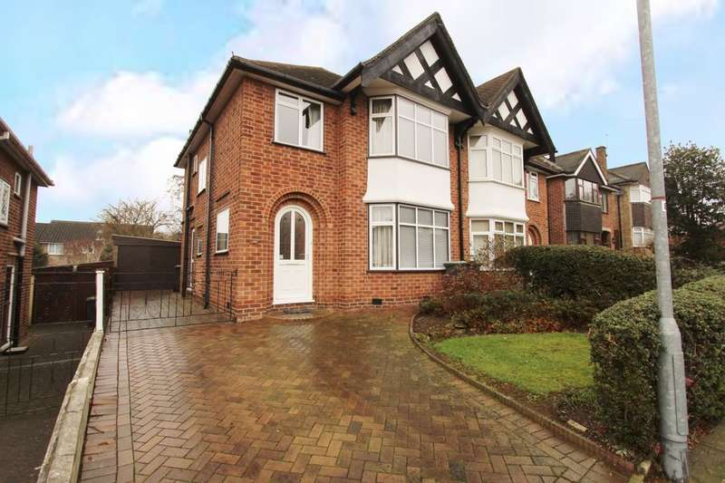 3 Bedrooms Semi Detached House for sale in Burnside Drive, Bramcote, Nottingham, NG9