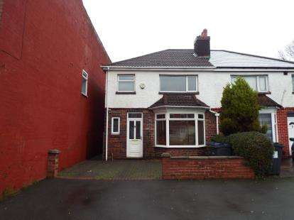 3 Bedrooms End Of Terrace House for sale in Shaftmoor Lane, Hall Green, Birmingham