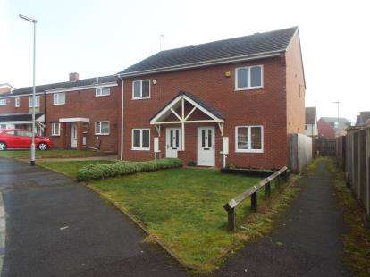 2 Bedrooms Semi Detached House for sale in Sycamore Green, Cannock, Staffordshire