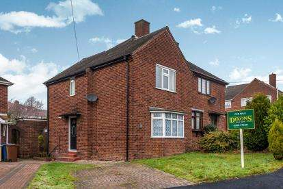 2 Bedrooms Semi Detached House for sale in Petersfield, Cannock, Staffordshire, Uk