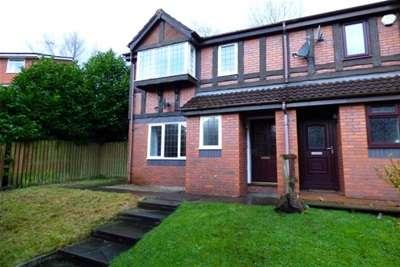 3 Bedrooms House for rent in Regents View, Lammack Blacburn