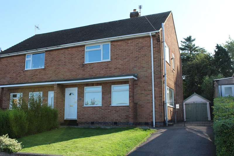 3 Bedrooms Semi Detached House for sale in Spring Close, Shepshed