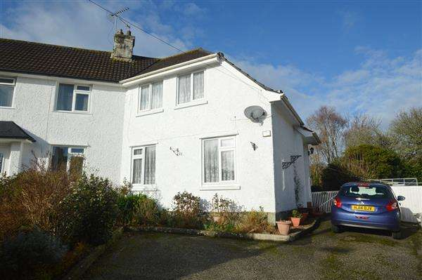 3 Bedrooms End Of Terrace House for sale in PENRYN