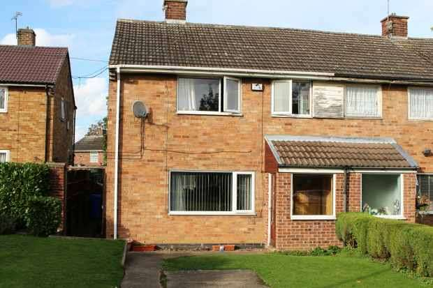 3 Bedrooms Semi Detached House for sale in Aster Close, Sheffield, South Yorkshire, S20 1FP