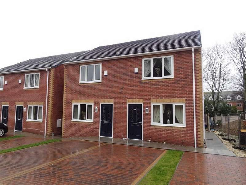 3 Bedrooms Semi Detached House for sale in Intake Lane, Cudworth, Barnsley, S72