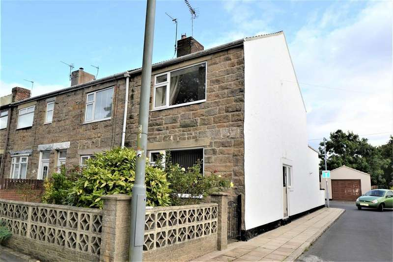 2 Bedrooms End Of Terrace House for rent in Durham Road, Spennymoor