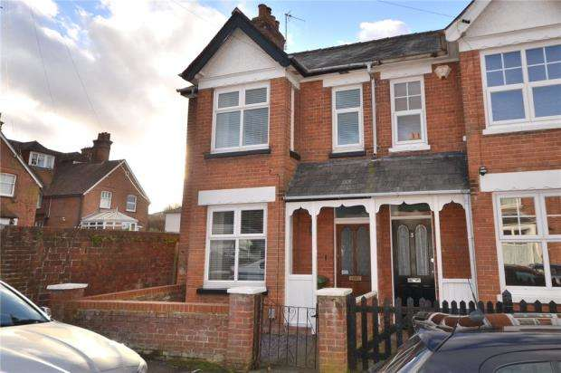 3 Bedrooms End Of Terrace House for sale in Alexandra Road, Basingstoke, Hampshire