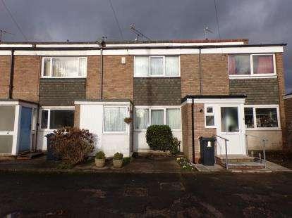 2 Bedrooms Terraced House for sale in Springavon Croft, Birmingham, West Midlands