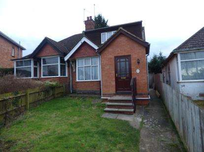 2 Bedrooms Bungalow for sale in Masefield Way, Kingsley, Northampton, Northamptonshire