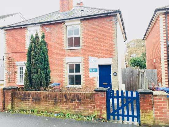 2 Bedrooms End Of Terrace House for sale in Fleet, Hampshire