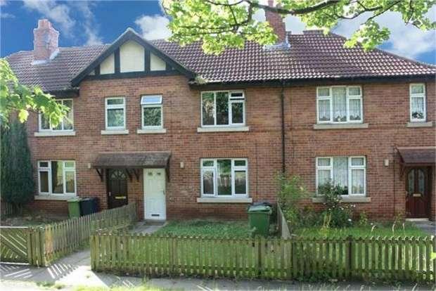 4 Bedrooms Terraced House for sale in Ingham Road, Dewsbury, West Yorkshire