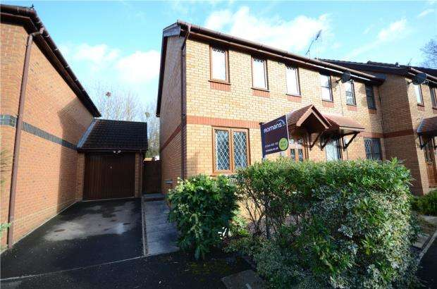 2 Bedrooms End Of Terrace House for sale in Sen Close, Warfield, Berkshire