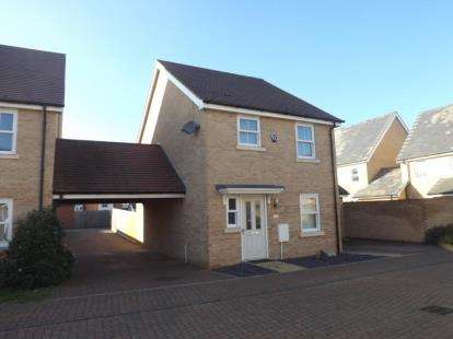 3 Bedrooms Detached House for sale in Mars Drive, Biggleswade, Bedfordshire
