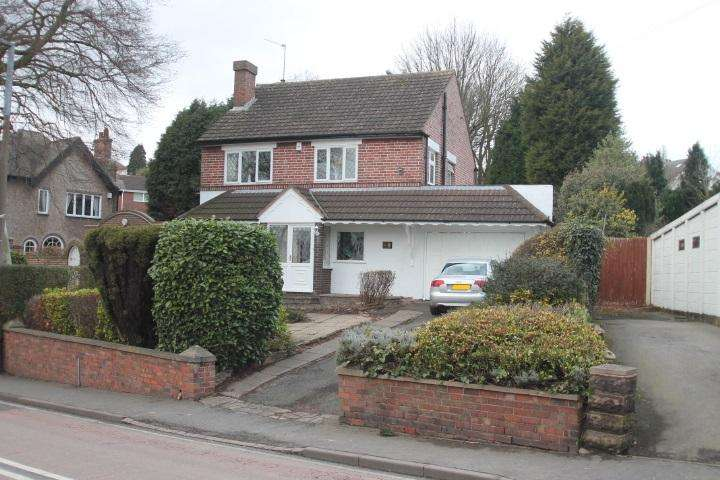 3 Bedrooms Detached House for sale in Oakham Road, Dudley, DY2