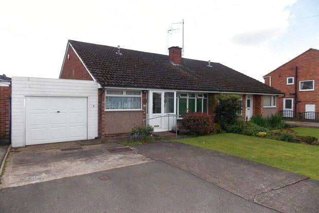 3 Bedrooms Bungalow for sale in Stanthorne Close, Silverdale, Nottingham, NG11