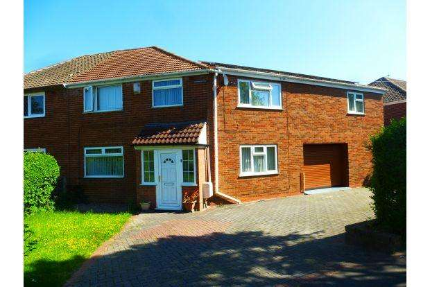 5 Bedrooms House for sale in LILAC AVENUE, WALSALL
