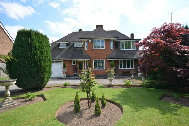 5 Bedrooms Detached House for sale in Weston Lane, Bulkington