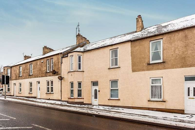 2 Bedrooms Flat for sale in Hunterfield Terrace, Gorebridge, EH23