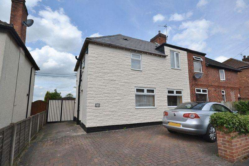 3 Bedrooms Semi Detached House for sale in MERCHANT AVENUE, SPONDON