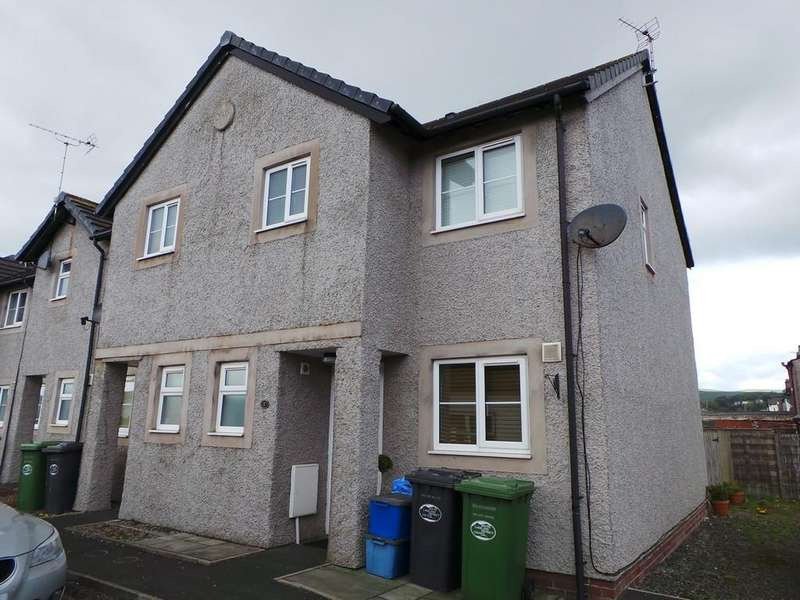 2 Bedrooms End Of Terrace House for sale in Cross Lane, Ulverston
