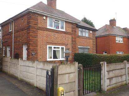 2 Bedrooms Semi Detached House for sale in Boundary Road, Beeston, Nottingham, Nottinghamshire