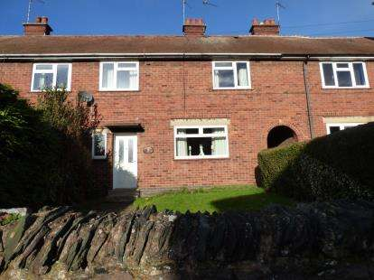 4 Bedrooms Terraced House for sale in Unicorn Street, Thurmaston, Leicester, Leicestershire