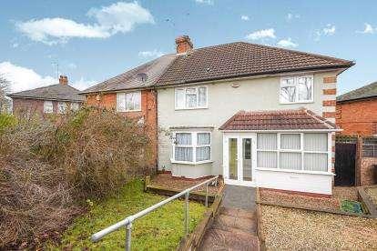 5 Bedrooms Semi Detached House for sale in Trescott Road, Northfield, Birmingham, West Midlands