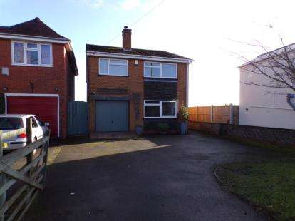 3 Bedrooms Detached House for sale in Evesham Road, Astwood Bank, Redditch, Worcestershire