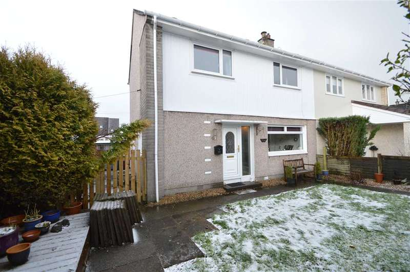 3 Bedrooms Semi Detached House for sale in Rowan Walk, Strathaven, 3 bedroom semi-detached with detached garage