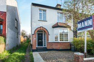 3 Bedrooms End Of Terrace House for sale in Coulton Avenue, Northfleet, Gravesend, Kent