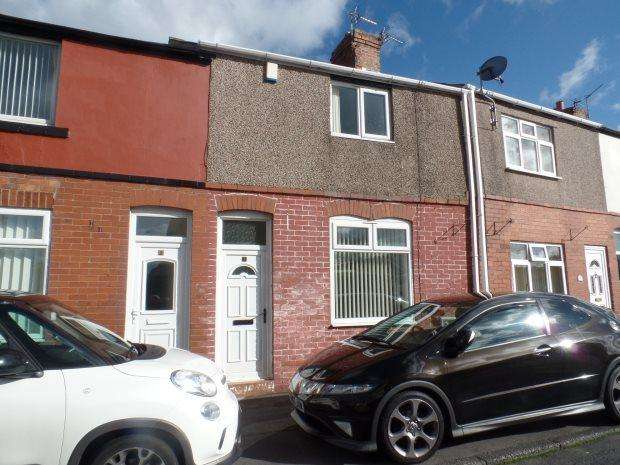 2 Bedrooms Terraced House for sale in ST NICHOLAS TERRACE, EASINGTON, PETERLEE AREA VILLAGES