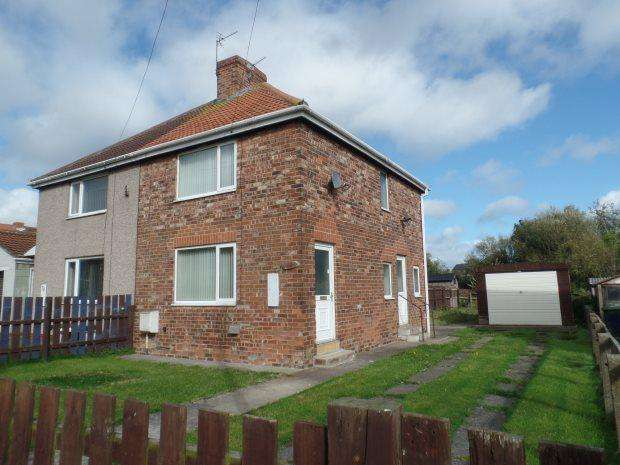 3 Bedrooms Semi Detached House for sale in BRUCE GLAZIER TERRACE, SHOTTON, PETERLEE AREA VILLAGES