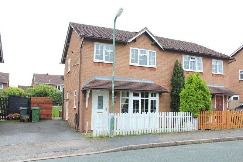 3 Bedrooms Semi Detached House for sale in Lesley Owen Way, Sundorne, Shrewsbury, SY1 4RB