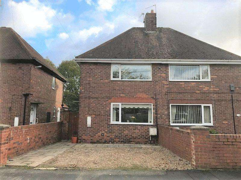 2 Bedrooms Semi Detached House for sale in Market Crescent, Wingate