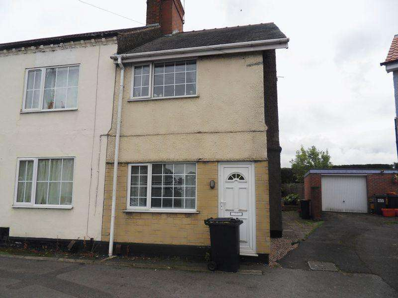 2 Bedrooms End Of Terrace House for sale in Church Lane, Whitwick