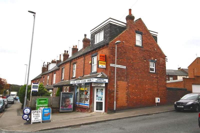 2 Bedrooms End Of Terrace House for sale in Low Lane, Horsforth