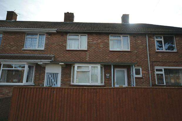 3 Bedrooms Terraced House for sale in Eastern Inway, GRIMSBY