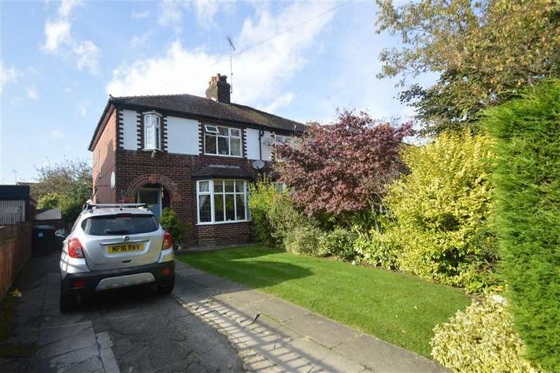 3 Bedrooms Semi Detached House for sale in Oxford Road, Macclesfield
