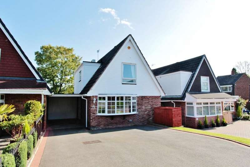 3 Bedrooms Link Detached House for sale in Whiting, Dosthill