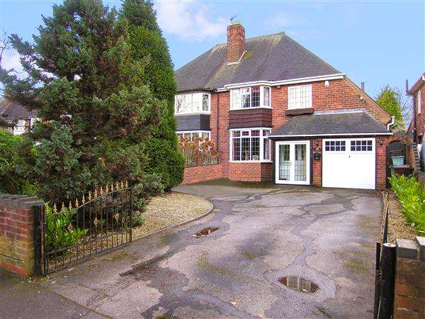 3 Bedrooms Semi Detached House for sale in Chester Road, Castle Bromwich